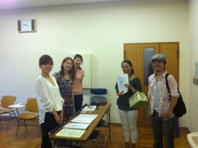 http://sayuri-sense.jp/wp-content/uploads/2012/08/20120826-214247.jpg