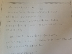 20130919-160356.jpg