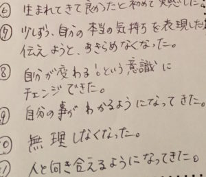 http://www.sayuri-sense.jp/wp-content/uploads/2016/10/IMG_36033-300x258.jpg