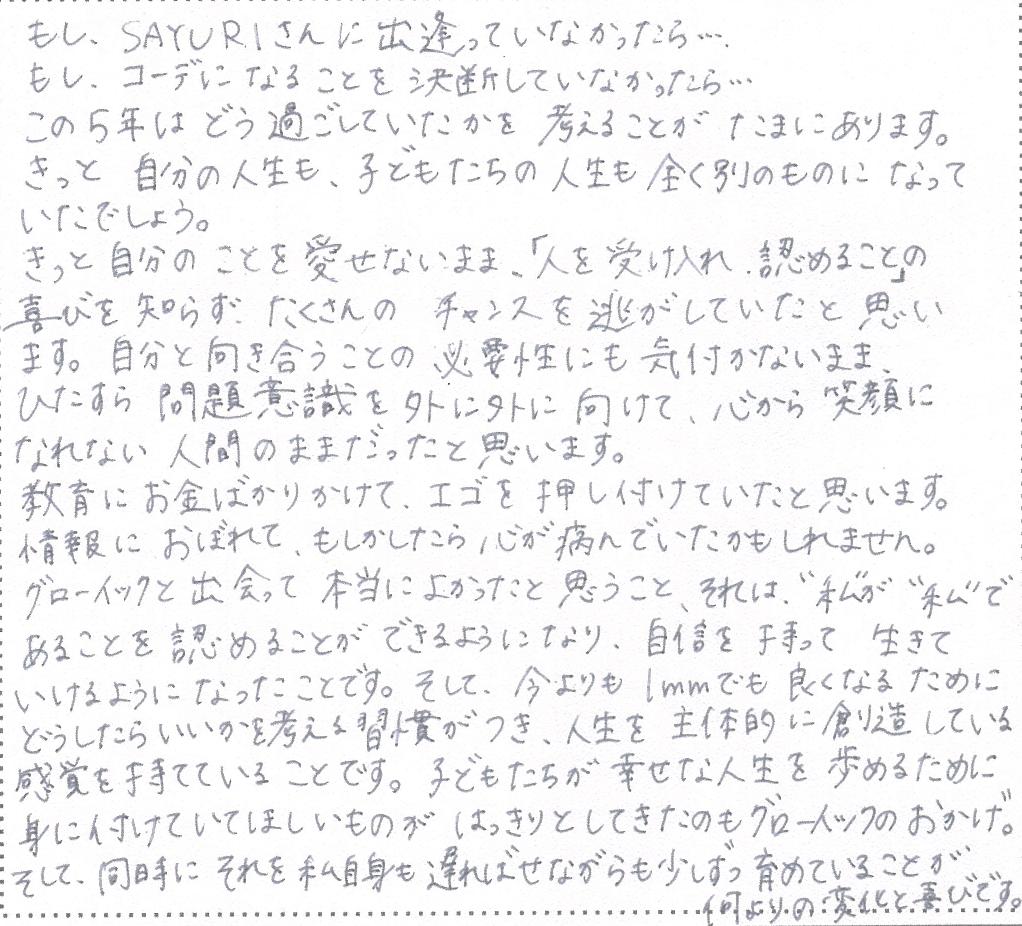 testimonials-0
