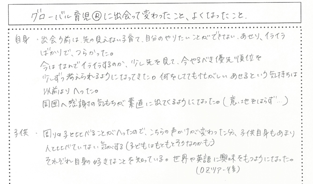 testimonials-7