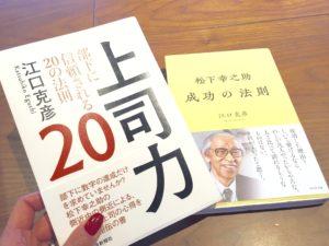 http://www.sayuri-sense.jp/wp-content/uploads/2016/11/FullSizeRender-4-300x225.jpg