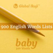 list_baby