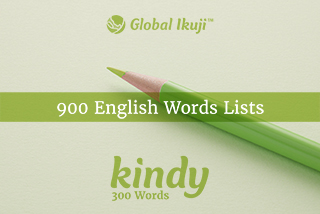 list_kindy