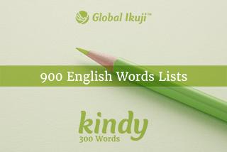 list_kindy