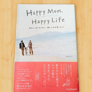 Happymomhappylife