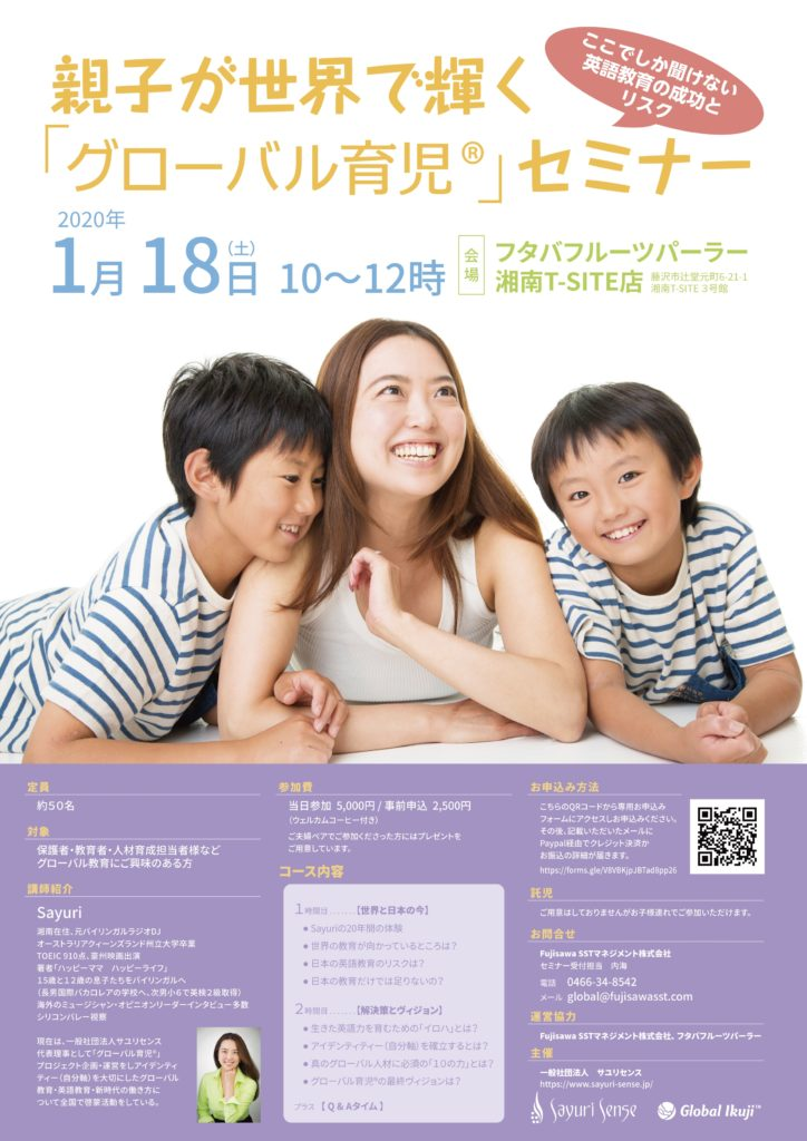 https://www.sayuri-sense.jp/wp-content/uploads/2019/12/img_7126-724x1024.jpg