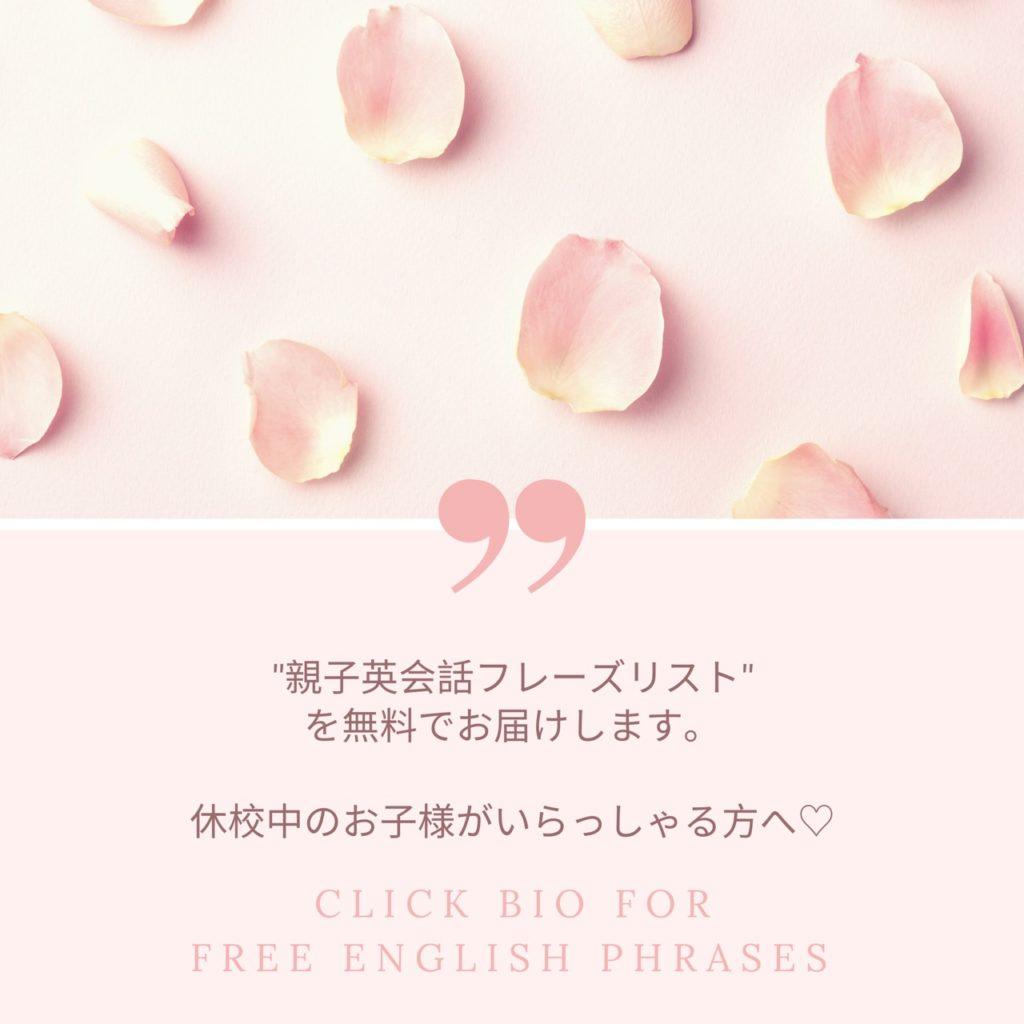 https://www.sayuri-sense.jp/wp-content/uploads/2020/03/IMG_7596-1024x1024.jpg